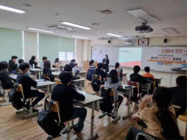 210415_디지털 리터러시 수업 실시_주민복지실.jpg