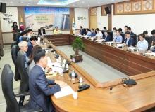 [군위]'삼국유사 테마파크 이벤트 프로그램 개발연구 용역'  최종보고회 개최