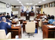 [군위]군위군의회 제240회 임시회 개회