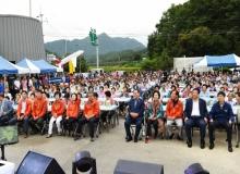 [군위]군위통합신공항 산성면 추진위원회 결의대회