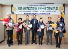 [군위]바르게살기운동협의회 건전생활실천 강연회 개최
