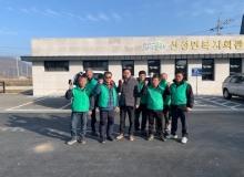 [군위]산성면 새마을지도자, 환경정비활동 전개