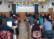 [군위]정보화농업인회 정보화 포스팅 데이 개최