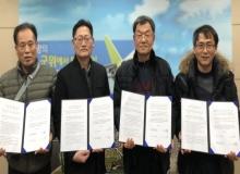 [군위]새뜰마을추진위-나루봉사단 재능기부 협약 체결