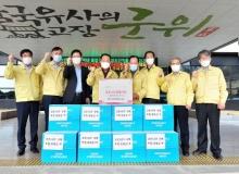 [군위]군위군의회 심칠 의장, 마스크 경북사회복지공동모금회