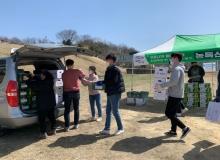 [군위]코로나19극복을 위한 농특산물 팔아주기 품앗이 완판운동 행사 참여
