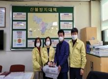 [군위]수의사회 코로나19 극복 현물 기탁