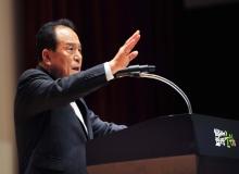 [군위]민선7기 김영만 군위군수 취임2주년 기념행사