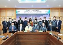 [군위]ICT융복합 버섯농원 조성사업을 위한 업무협약 체결
