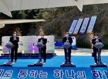 [군위]경북 중서부권 하늘길 동맹 상생협력 협약 체결
