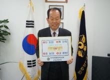 [군위]민주평통 군위군협의회장, 어린이 교통안전 릴레이 챌린지 캠페인 동참