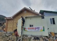 [군위]맥가이버 봉사단 노후 방문 교체 및 보일러실 지붕 수리