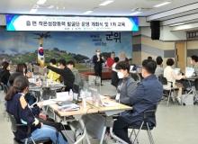 [군위]읍면 작은 성장동력 발굴단 출범식 개최