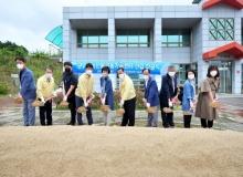 [군위]농산물공동가공센터 건립공사 착공식 개최